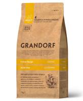 Grandorf Корм с живыми пробиотиками для собак мелких пород Четыре вида мяса с бурым рисом