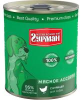 Четвероногий Гурман Мясное Ассорти консервы для собак с Курицей 340г