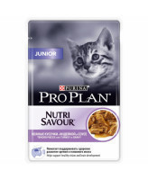 Pro Plan  консервы для котят, кусочки в соусе индейка 85г Junior, пауч