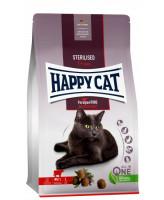 Happy Cat Supreme Adult корм для кошек Альпийская говядина