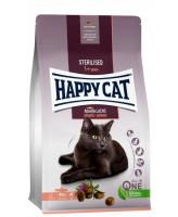 Happy Cat Supreme Adult корм для кошек Атлантический лосось