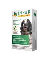 ИН-АП Комплекс капли для собак 10-20кг против блох, клещей, власоедов и гельминтов 2мл