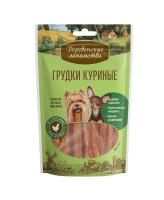 Деревенские лакомства для собак мини-пород Грудки куриные 60г