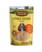 Деревенские лакомства для собак Куриные ломтики сушеные 90г