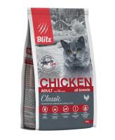 BLITZ Classic Корм для взрослых кошек с Курицей