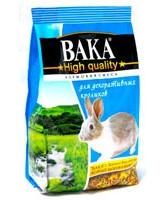 Вака High Quality Корм для кроликов 500гр