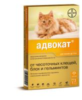 Адвокат капли для кошек до 4кг от блох, чесоточных клещей и глистов 3 пипетки*0,4мл