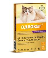Адвокат капли для кошек 4-8кг от блох, чесоточных клещей и глистов 3 пипетки*0,8мл