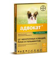 Адвокат 40 капли для собак до 4кг от блох, чесоточных клещей и глистов 3 пипетки*0,4мл
