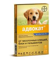Адвокат 400 капли для собак 25-40кг от блох, чесоточных клещей и глистов 3 пипетки*4мл