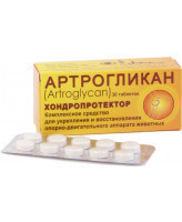 Артрогликан Лечение заболеваний опорно-двигательного аппарата 30таб.
