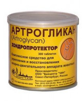 Артрогликан Лечение заболеваний опорно-двигательного аппарата 300таб.