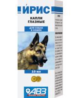 Ирис Капли глазные для собак и кошек 10мл АВЗ