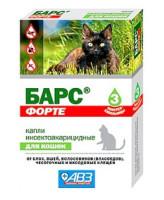 Барс Форте Капли от блох и клещей на фипрониле для кошек 3 пип.
