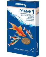 Зоомир Гурман 1 Корм для рыб, гранулы 30г