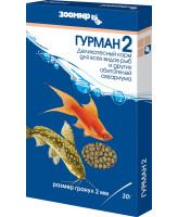 Зоомир Гурман 2 Корм для рыб, гранулы 30г