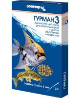 Зоомир Гурман 3 Корм для рыб, гранулы 30г