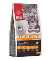 BLITZ Sensitive Корм для взрослых кошек с Индейкой