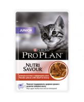 Pro Plan  консервы для котят, кусочки в соусе говядина 85г Junior, пауч