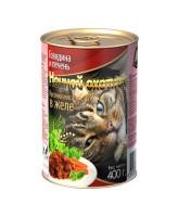 Ночной Охотник консервы для кошек Говядина и Печень, кусочки в желе 415г
