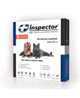 Инспектор ошейник для кошек и мелких пород собак от внешних и внутренних паразитов 40см
