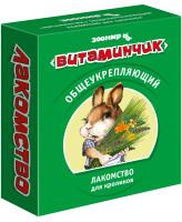 Зоомир Витаминчик общеукрепляющий для кроликов 50г