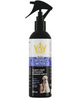 Royal Groom Груминг-спрей Экспресс-чистота для собак и кошек 200мл