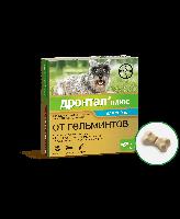 Дронтал Плюс антигельминтик для собак со вкусом мяса 2шт