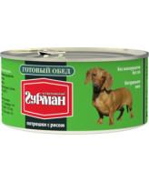 Четвероногий Гурман Готовый обед консервы для собак Потрошки с рисом 325г