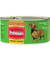 Четвероногий Гурман Готовый обед консервы для собак Потрошки с гречкой 325г
