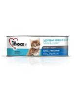 1st Choice консервы для котят Тунец 85г