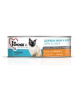 1st Choice консервы для кошек Тунец с папайей 85г