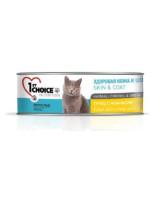 1st Choice консервы для кошек Тунец с ананасом 85г