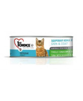 1st Choice консервы для кошек Тунец с сибасом и ананасом 85г