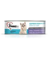 1st Choice консервы для кошек Тунец с тилапией и ананасом 85г