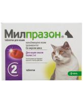 Милпразон антигельминтик со вкусом мяса для кошек 2таб.