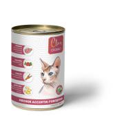 CLAN CLASSIC консервы для кошек Мясное ассорти с говядиной 340г