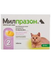 Милпразон антигельминтик со вкусом мяса для котят и молодых кошек 2таб.
