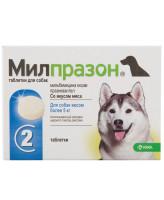 Милпразон антигельминтик со вкусом мяса для собак весом более 5кг 2таб.