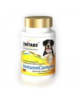 Unitabs ImmunoComplex Витамины для поддержания иммунитета крупных собак всех возрастов 100таб.