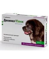 Дехинел Плюс XL антигельминтик для собак крупных пород (1таб. на 35кг)