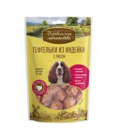 Деревенские лакомства для собак Тефтельки из индейки с рисом 85г