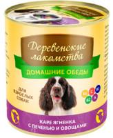 Деревенские лакомства Консервы для собак Домашний обед Ягненок с печенью и овощами 240г