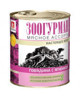 Зоогурман Мясное ассорти консервы для собак 750г Говядина с ягненком