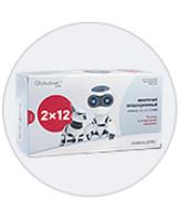 Микрочип ANIMAL-ID 2*12 мм для собак, кошек и других животных 10штук