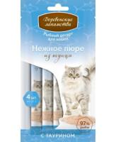 Деревенские лакомства для кошек Нежное пюре из тунца с таурином 4*10г