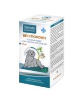 Пчелодар Ветспокоин Суспензия успокаивающая и противорвотная для собак средних и крупных пород 75мл