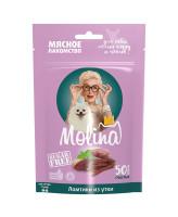 Molina лакомство для собак и щенков мелких пород Ломтики из утки 50г