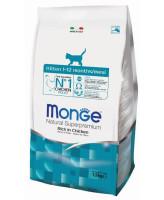 Monge Cat Kitten корм для котят, курица рис