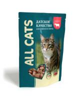 All Cats консервы для кошек с Говядиной в соусе 85г пауч